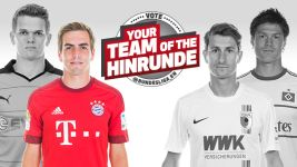 Right-back of the Hinrunde: Philipp Lahm