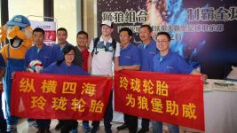 Wolfsburg in China: day two