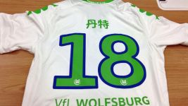 Wolfsburg end China tour on a high