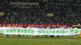Wolfsburg end China tour with win