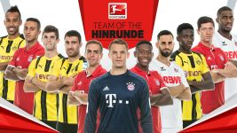 2016/17 Team of the Hinrunde: the results