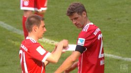 Watch: Lahm bids Bayern a fond farewell