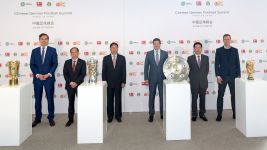 Watch: Chinese-German Football Summit
