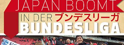 Japan-Boom in der Bundesliga