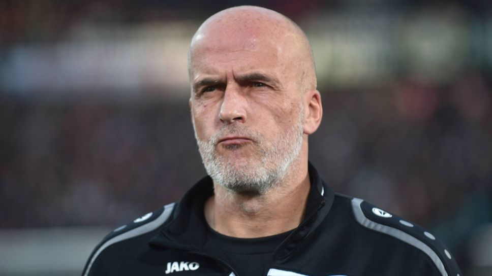Trainer Von Kaiserslautern