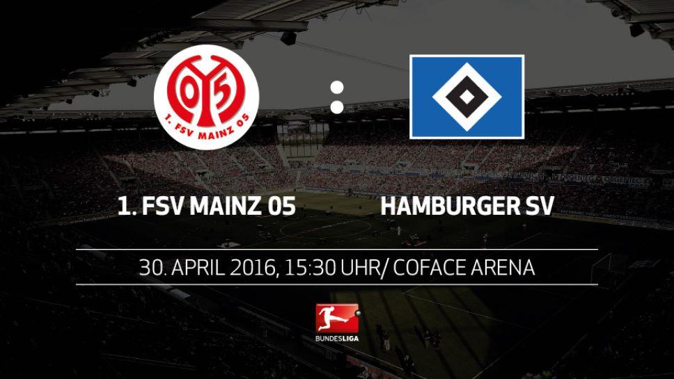Mainz Hamburg Bundesliga
