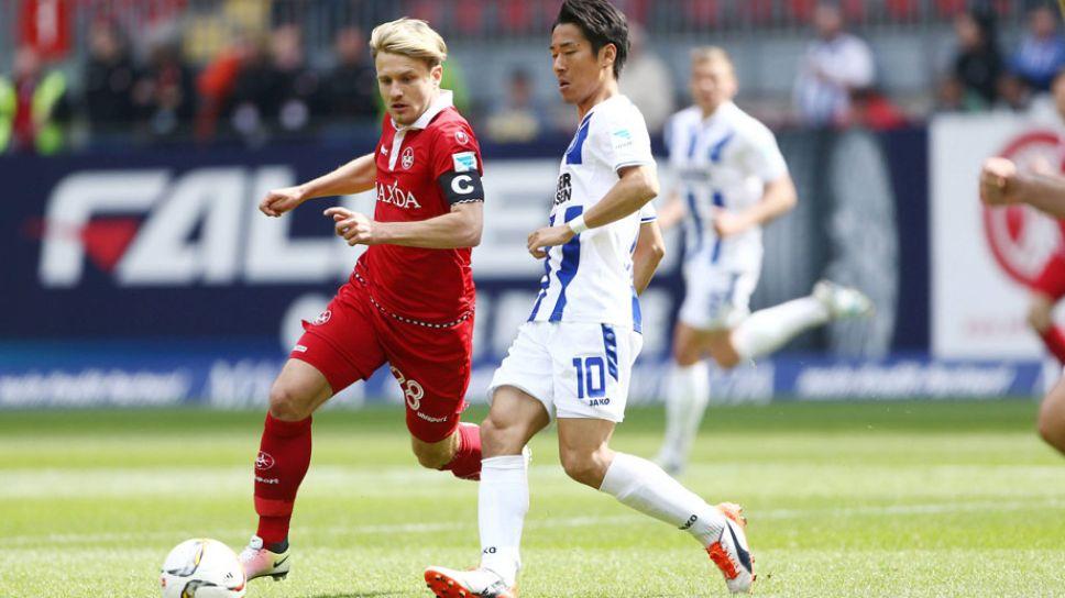 2 Bundesliga Kaiserslautern