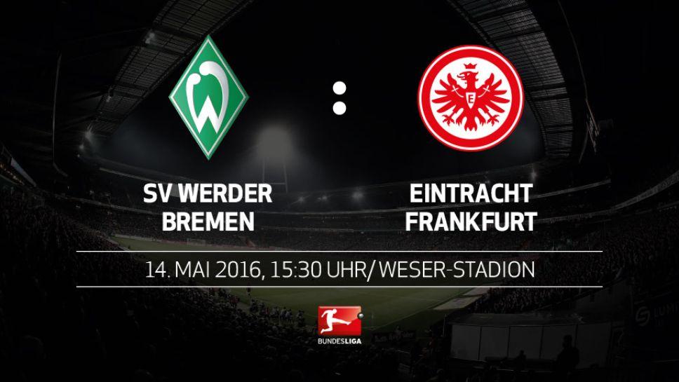 Bundesliga Bremen Frankfurt