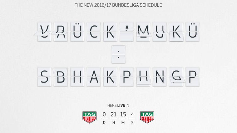Bundesliga 2 Schedule