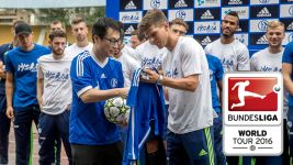 Schalke in China