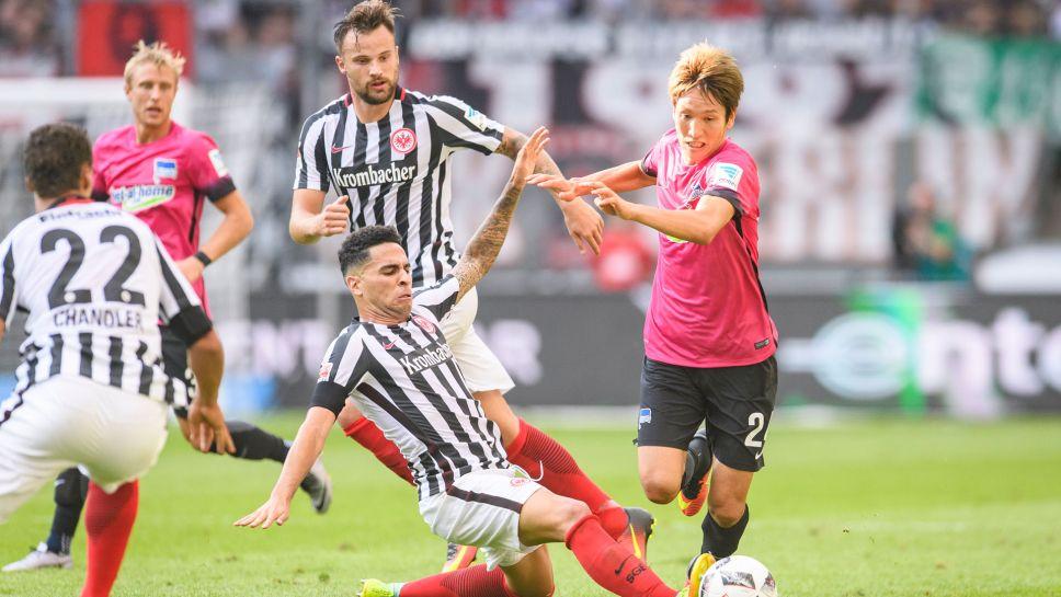 Eintracht Frankfurt Hertha