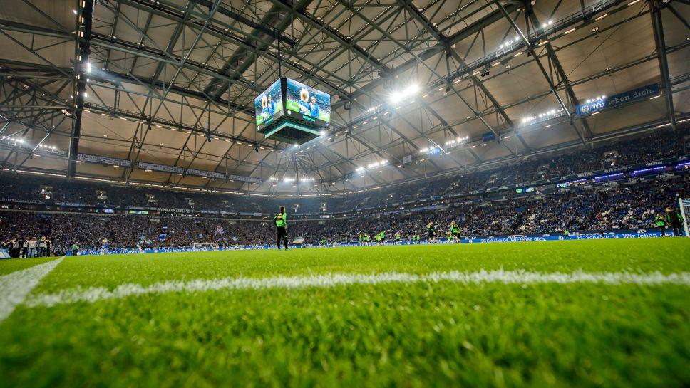 FC Schalke Borussia Mönchengladbach Bundesliga - Minecraft leben jetzt spielen