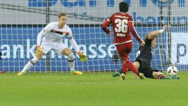 Watch: Bayer 1-2 Ingolstadt - Highlights