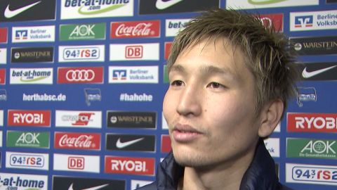 Watch: Haraguchi: 'All about the team'