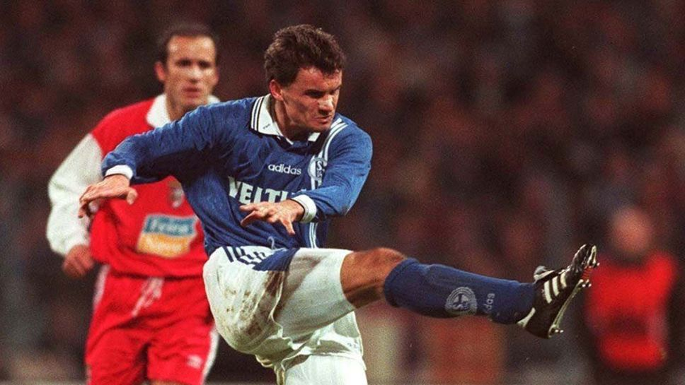 Bmg Schalke