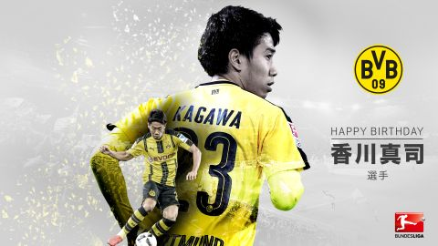 Watch: Happy birthday Shinji Kagawa