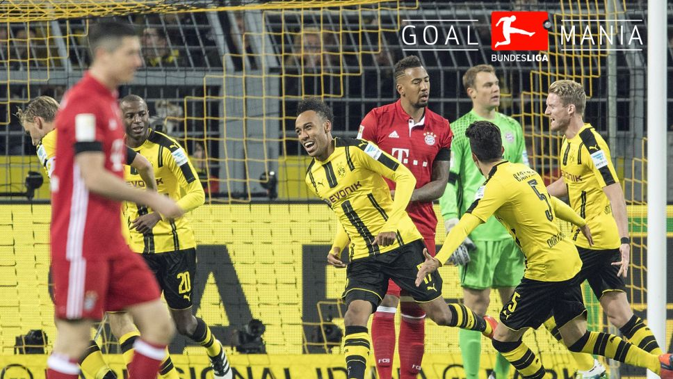 Bundesliga | Bayern vs Dortmund: A history of one-upmanship