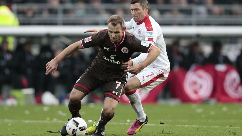 Bundesliga übertragung Freitag
