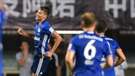 Watch: Schalke 3-2 Besiktas