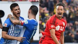 Watch: Volland and Bellarabi score 9-second goals