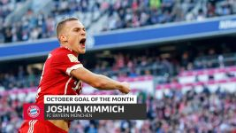 Watch: Kimmich's Goal of the Month Winner