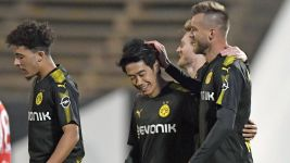 Dortmund ease to friendly win