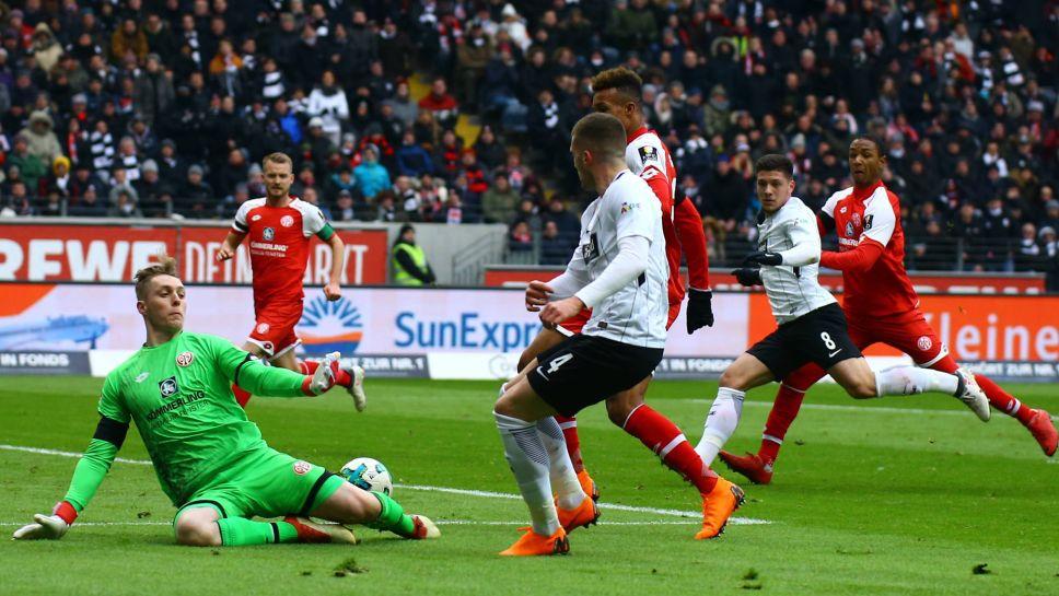 Hsv Vs Eintracht Frankfurt
