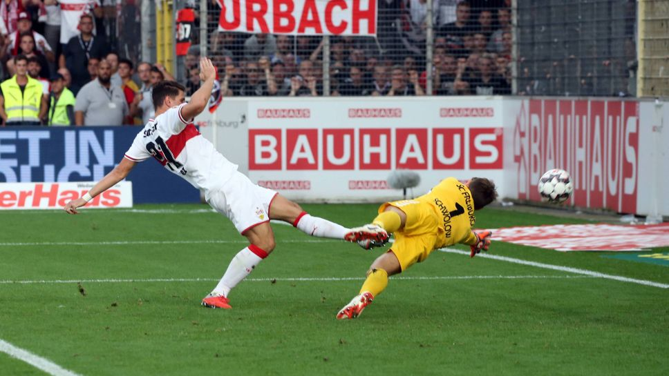 3 . Bundesliga