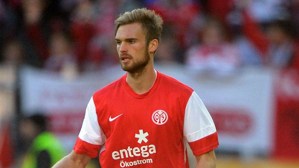Kirchhoff Bayern