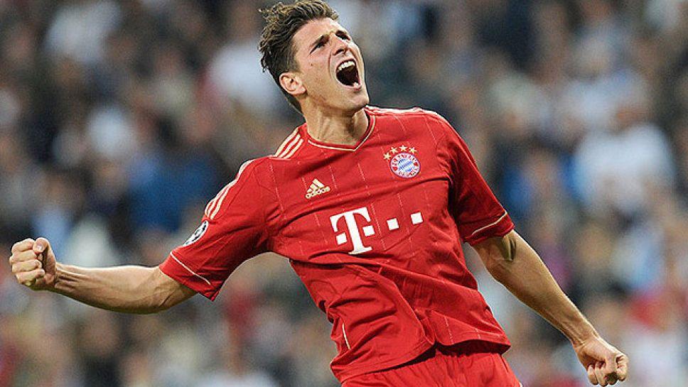 Mario Gomez Fc Bayern