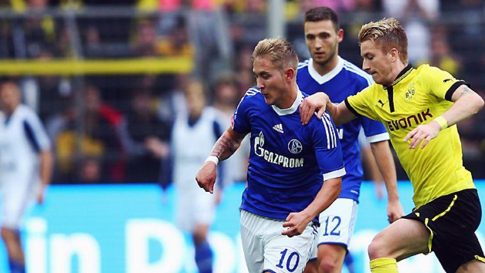 Bundesliga Matchday