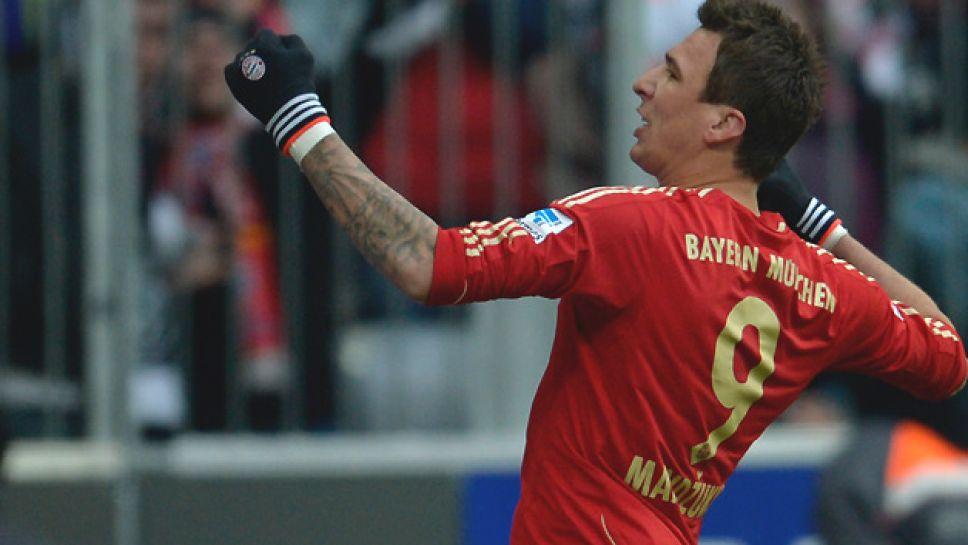 Hansa Bayern 2