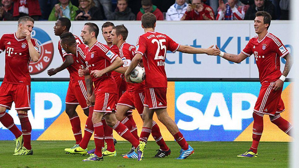 Bundesliga Bayern Hoffenheim