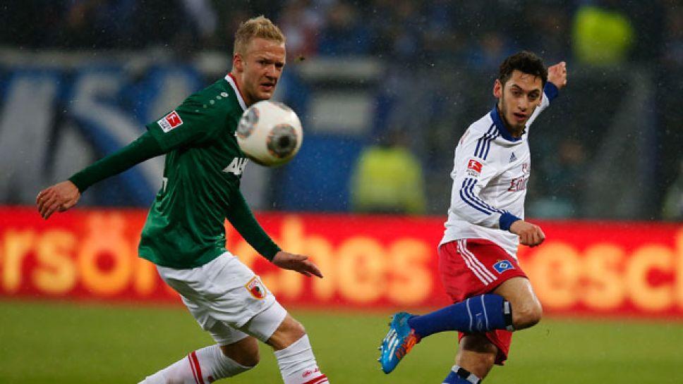 Augsburg Bundesliga