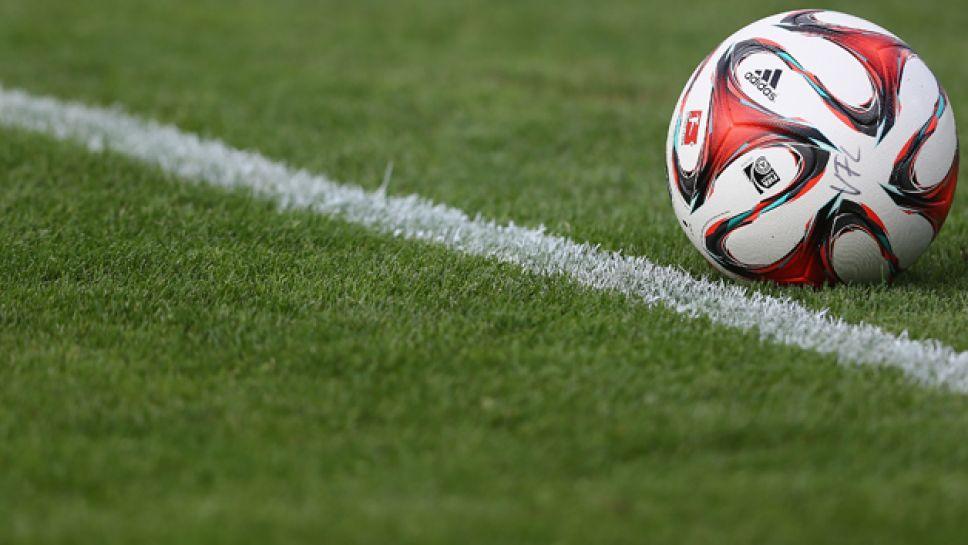 Гјbertragung Relegationsspiele Bundesliga