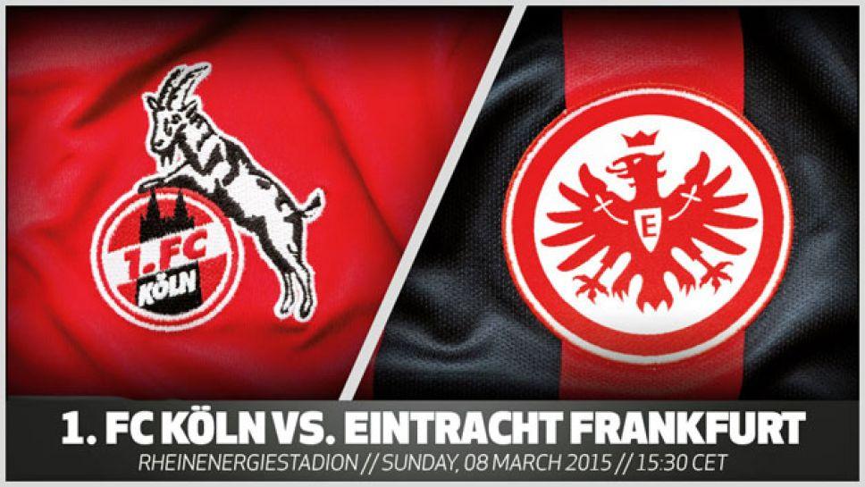 Bundesliga Frankfurt Köln