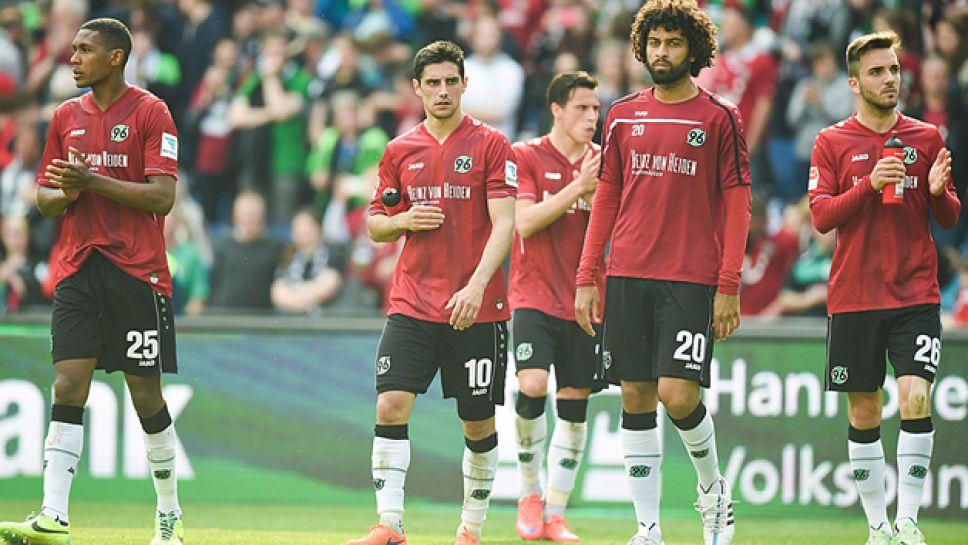 Hannover 96 Bremen 2021