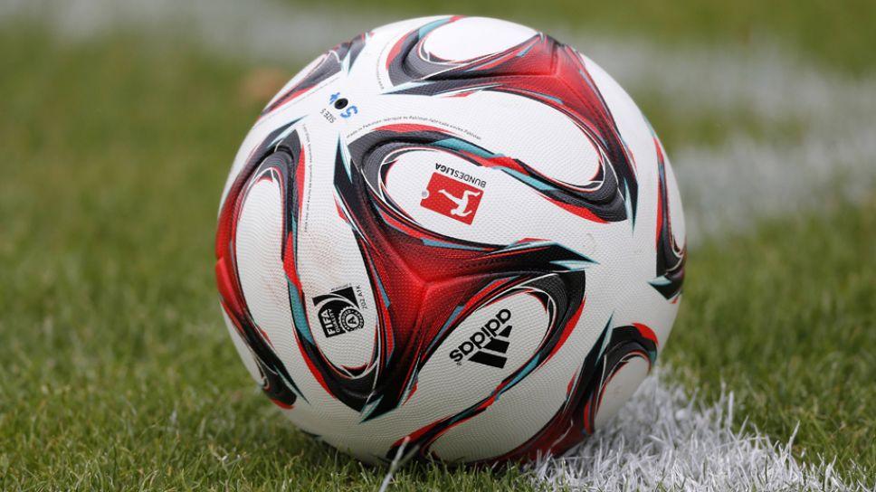 Tickets Bundesliga 15/16