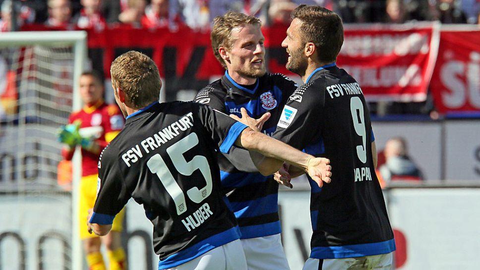 Fsv Frankfurt Spielplan