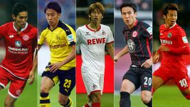 Bundesliga 2015/16 quarterly review: Japanese jewels