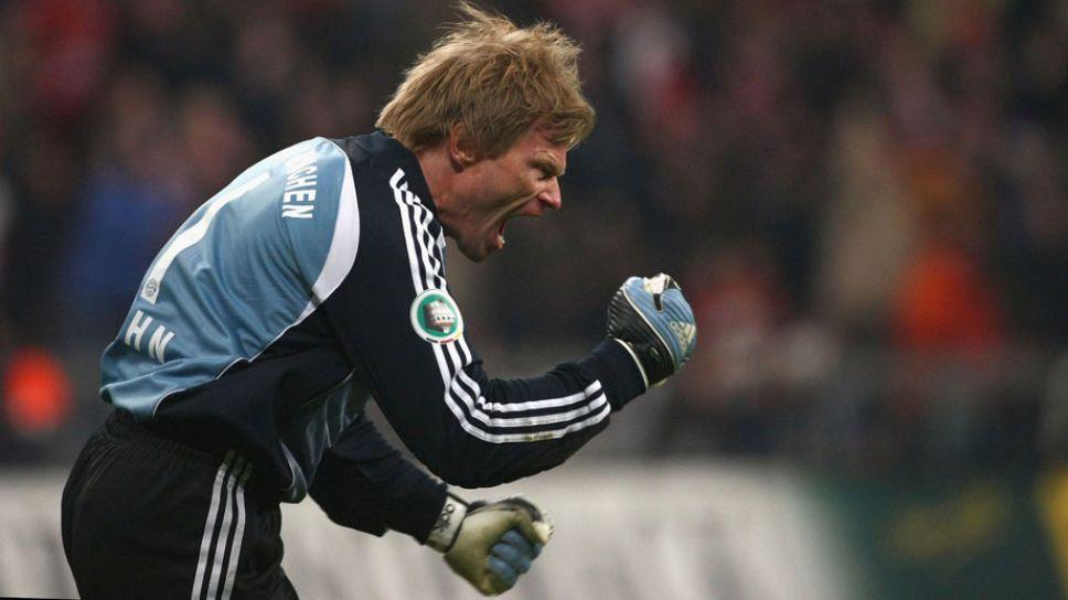 Zu Abgänge Bundesliga